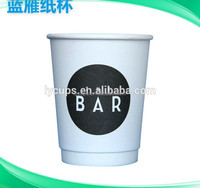 Paper Material and Beverage Use disposable double coffee paper cup