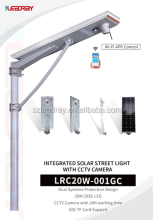 Factory supplying 20W All in one solar Led street Light with wireless CCTV camera and motion sensor,built in LiFeP04 battery