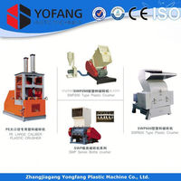 plastic crusher for bottle recycling line