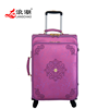 super light trolley bag set with defferent style luggage sets for girls