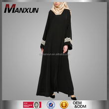 Turkey Abaya Designs Latest Fashion Kaftan Dress Girl Names Muslim Abaya