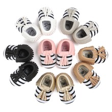 Children's Shoe Last Walkers For Babies Free Shipping Kids Moccasins