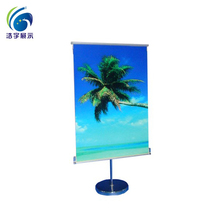 New Design Fast Display Advertising Exhibition Equipment Luxury Four Aluminum Pole Plastic Adjustale Wide Multifunctional Frame