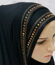 Solid Color Beaded Fashion One Piece Muslim Hijab