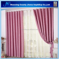 CUR Printed014 2014 New Arrrival Thermal Insulated polyester blackout curtain for meeting room non-toxic Grommet curtains