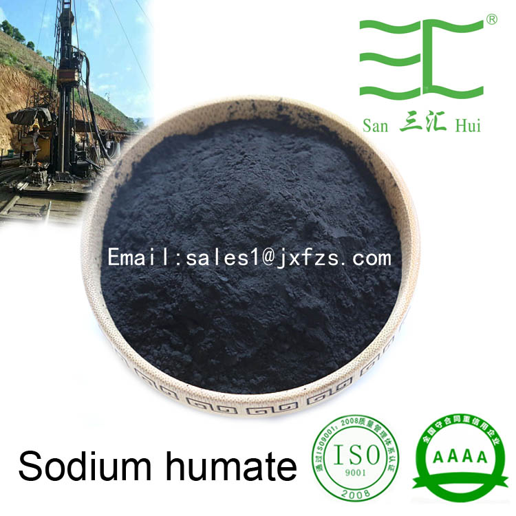 2018 hot sale product high grade leonardite sodium humate powder for drip irrigation and feed additive