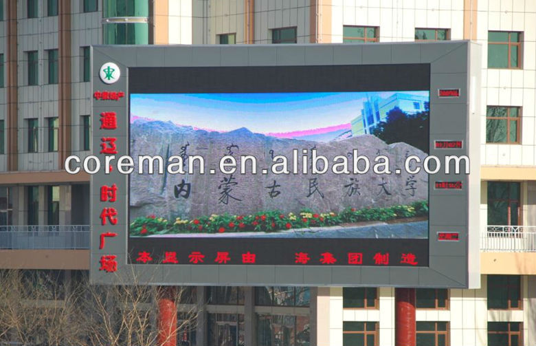 china hot product led giant street screens p10 rgb dip 346 / outdoor used led billboard advertising