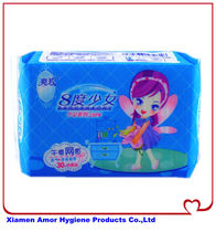Disposable Anti-bacterial butterfly panty liners