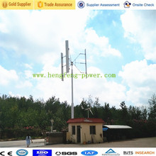 2016 NEW TYPE Rooftop vertical axis wind turbine 1-10kw