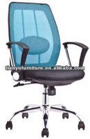 danish office chair/medical office chair/office chair with armrest