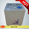 8-12KG Semi auto top loading twin tub barrel washing machine