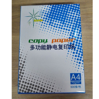 White Color and A4 Size best price copy paper A3 60g 70g 80g 75g
