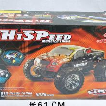 1/10 Scale 4WD RC Gas Powered Off-Road Nitro RC Truck