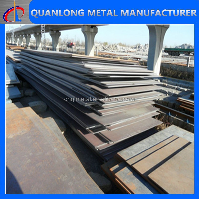 Low Alloy Steel Metal/Iron Plate/Sheet