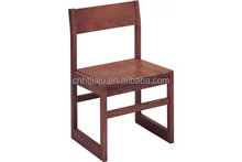 Integra wood library chair/Integra Upholstered Wood Library Chair