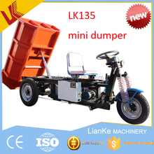 rechargeable battery for electric mini dumper truck/electric tricycle cargo dump self-unloading/spare parts electric dump