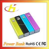 2016 wireless 2200mah External Portable Battery Power Bank Backup Charger for Iphone Samsung Mobile