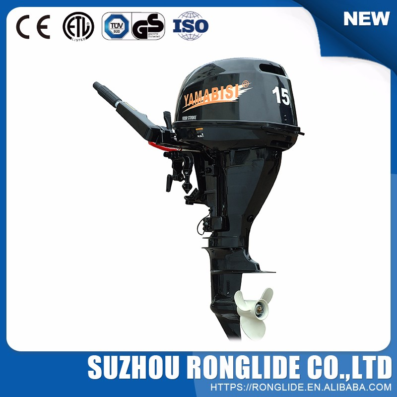 Low Cost Quality Assurance China Wholesale 60 Hp 4 Stroke Outboard Motor Engine For Sale