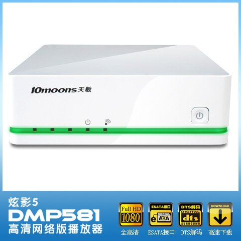 10 Moons DMP581 Networked Media Player