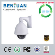 Outdoor Mini HD-SDI Camera/PTZ Speed Dome Zoom CCTV Camera