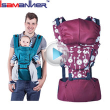 Baby infant hip carrier backpack 6 in 1 mother daddy baby hipseat carrier