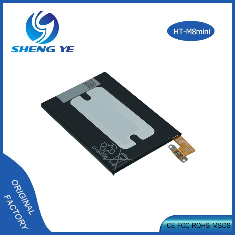 China Factory Supply Standard External BOP6M100 Battery For HTC One Mini 2 M8 Mini M5