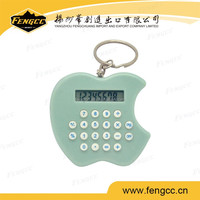 2016 hot sale Promotion 8 digits min keychain calculator for Christmas gift