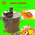 electric motor honey extractor/bee honey extractor machine/used honey extractor
