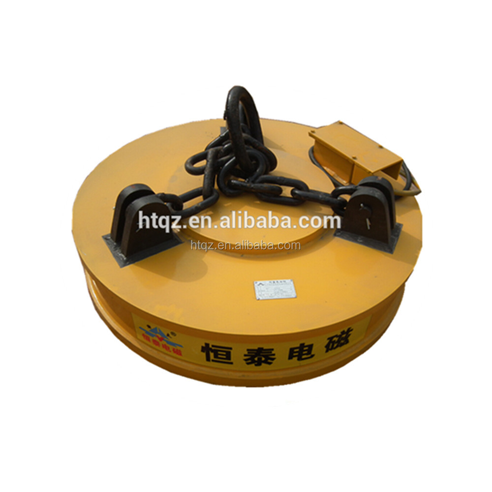 Material recycling tool cast ingot lifting electric magnet, scrap lifting electro magnet for sale