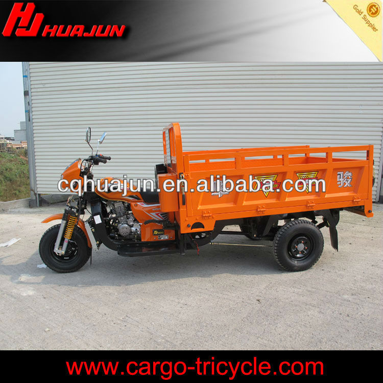 China 250cc trike motorcycles tricycle for south america