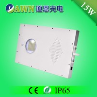 15W high efficiency 2015 new integrated all in one solar led street light solar panel brocket