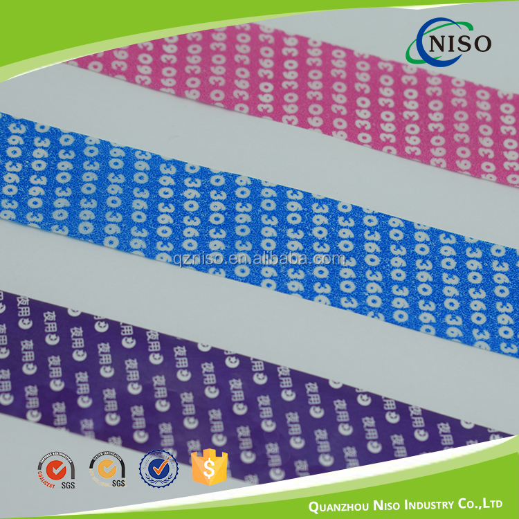 easy tape with customerized logo and color for sanitary napkin