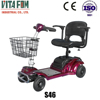 270W Light Weight Foldable Electric Scooter for Adults