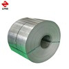 high quality spcc cold rolled steel coils jsc270c