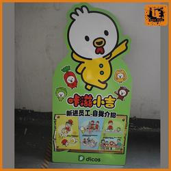 bulk production die cut pvc foam board printing pvc foam board sign printing celuca pvc foam board