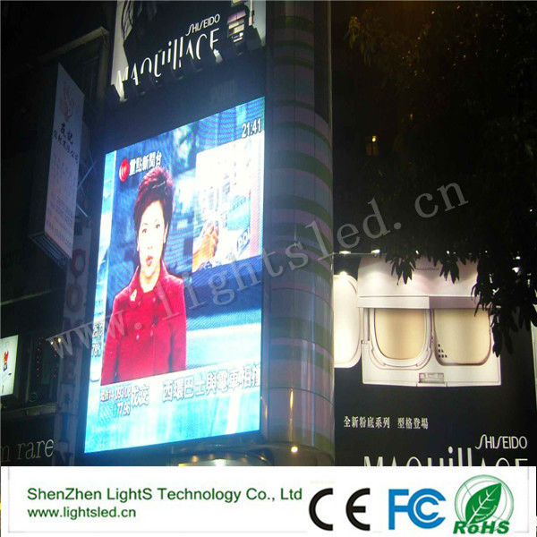 P16mm outdoor led tv buying guide