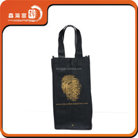 reusable fold non woven bag wine