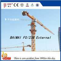tower crane baimai tower crane QTP5015 F0/23B 6t self-raising tower crane