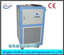 Great Wall Constant-temperature Water Tank -40~30 Celsius