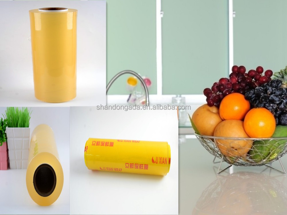 China Top 5 Honest Manufacturer 8~20 micron microwave pvc cling film Food Grade printed plastic wrap