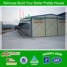extensive use fast and quick install cheap prefab office