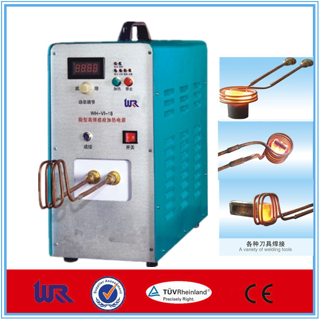 portable high frequency induction heating machine / cutting tools welding machine