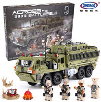 New Toys Military crossing the battlefield series Scorpio Heavy Truck xingbao building bricks blocks