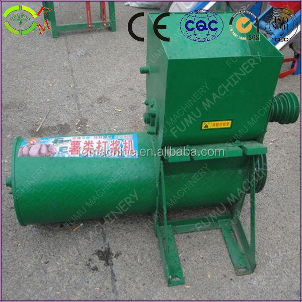 Best selling starch centrifugal separator