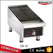 hot sale heavy duty brass valves bbq meat gas lava rock grill professional kitchen equipment CB-12