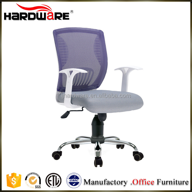 Cheap Wholesale Furniture Exclusive Office Chairs Ergonomic Secretarial Chair