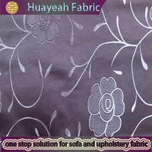100% polyester jacquard purple color flower rolling curtains