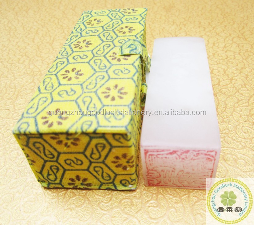Beautiful name craft stone stamp supplies/Good price wholesale best quality stone stamp
