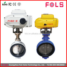 small torque electric actuator cast iron wafer butterfly valves
