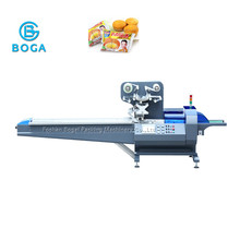 Servo type full automatic cake bread pillow type packing machine